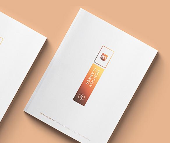 学校画册设计、教育机构的画册设计特点与内容