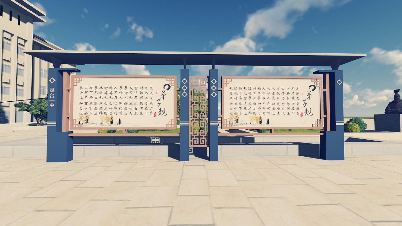 甘肃学校3.jpg