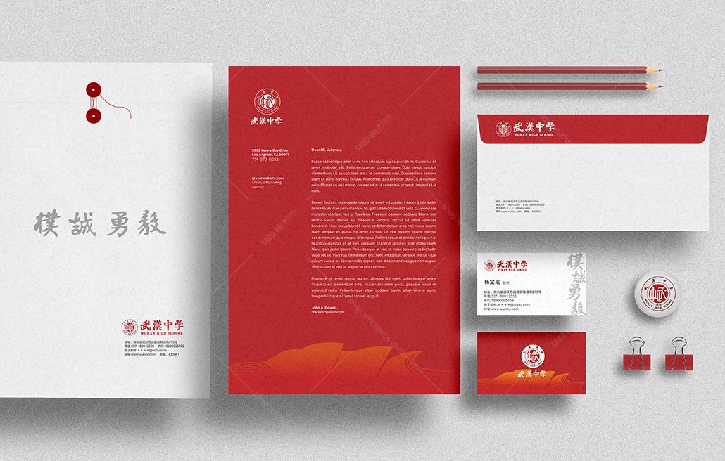 案例详情页-武汉中学1_14.jpg