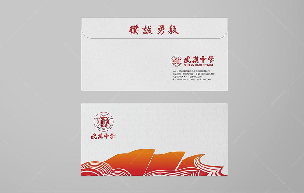案例详情页-武汉中学1_32.jpg