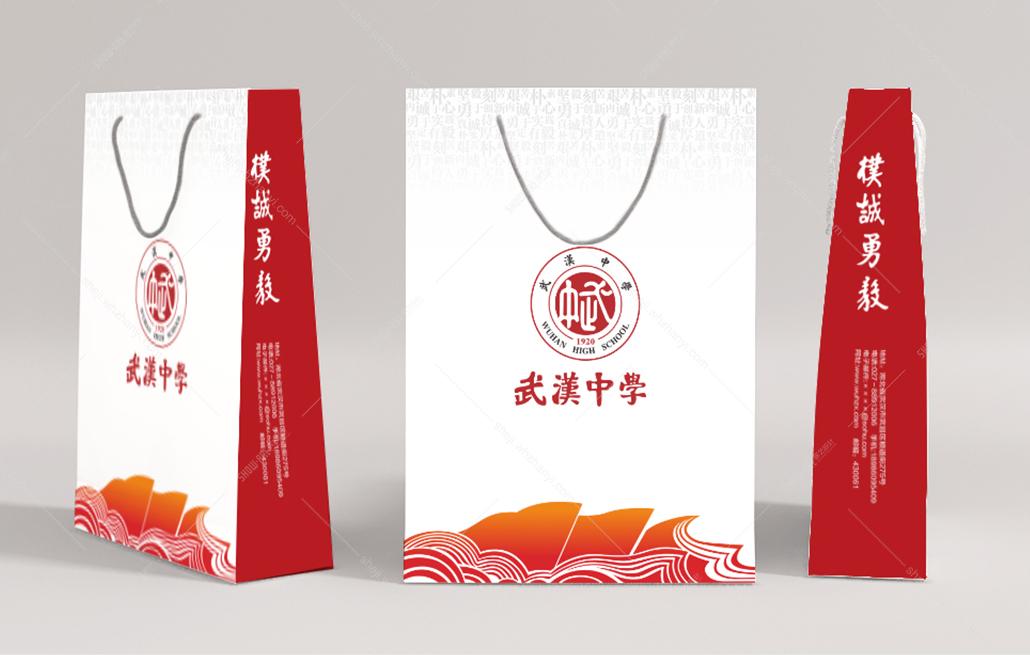 案例详情页-武汉中学1_44.jpg