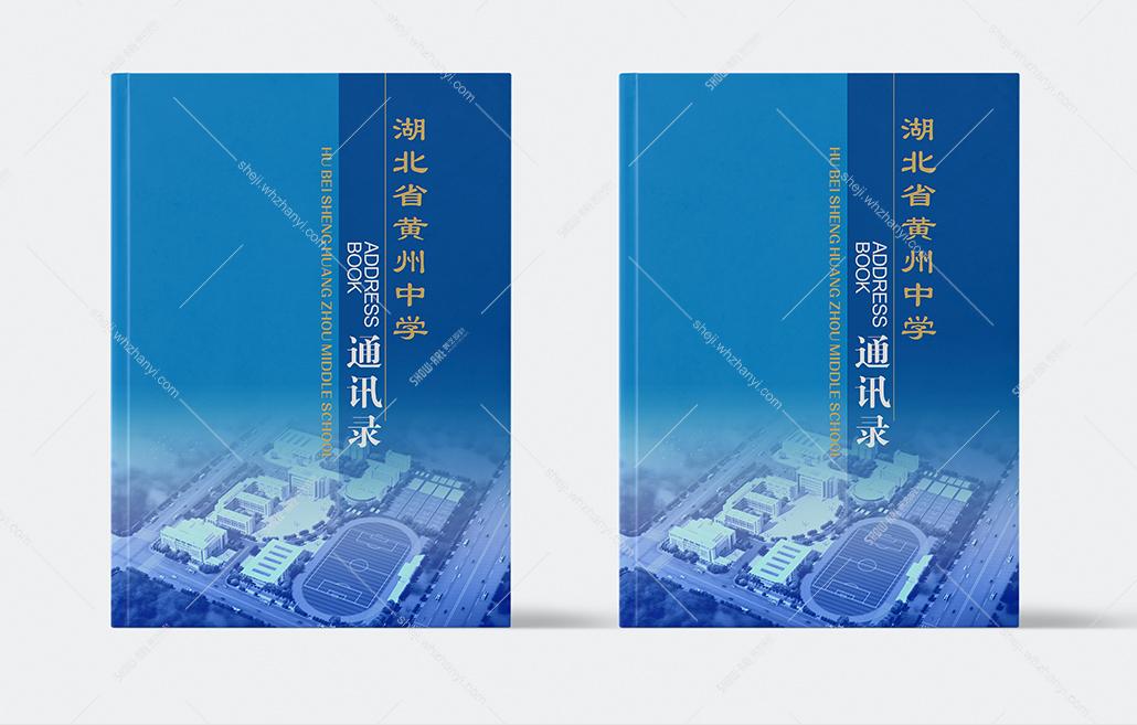 案例详情页-黄州中学_20.jpg