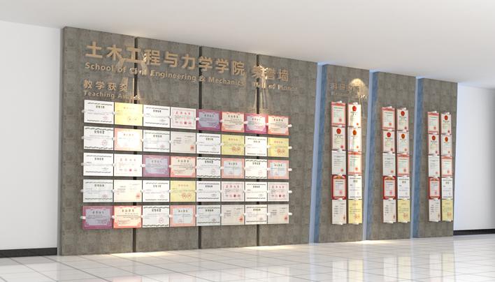高校走廊九州bet9下载官方app下载建设