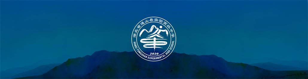 通山高级中学 (2).jpg