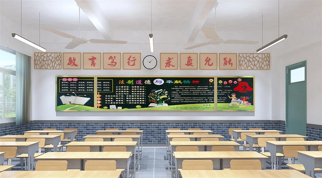 学风建设,从教室九州bet9下载官方app下载建设做起!